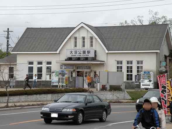 DSCN0239大沼公園駅.JPG